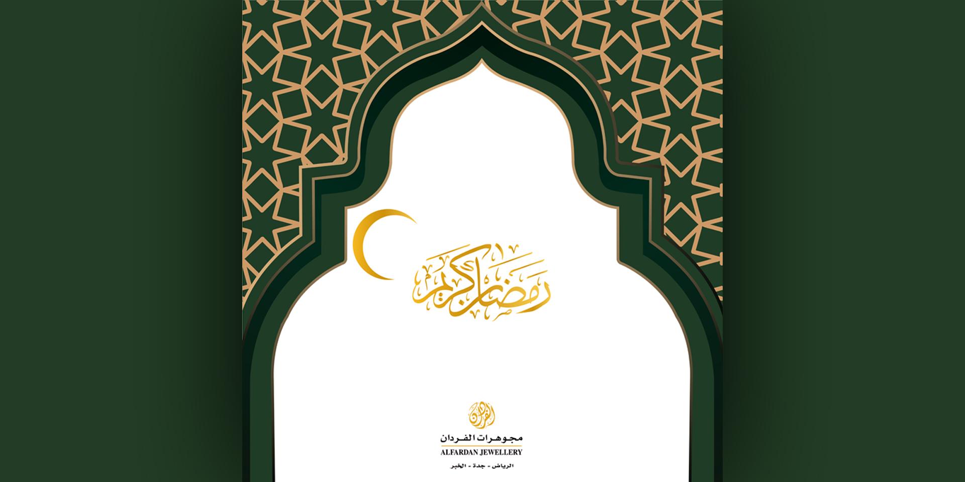 1618525884_0_Ramadan.jpg
